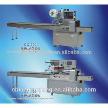 High speed electric type automatic pillow packing machine