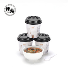 Best selling instant condensed egg of mushroom soup