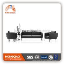 S-04 Edelstahl Fram Leder Büro Sofa FOB Shenzhen