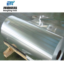 High quality Soft O H14 H18 H22 H24 H26 Alloy aluminum foil plate with low price