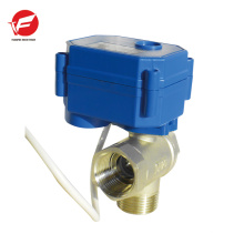 Ventilador de ar automático de aço inoxidável controle remoto sem fio elétrico válvula motorizada