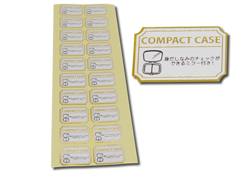 Printed adhesive label