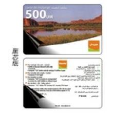 Geschenk-Telefon / Calling Scratch Card für Telekommunikations-Promotion