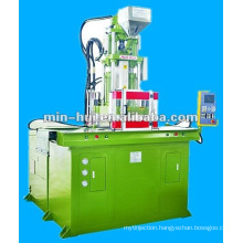 MH-85T-2S new vertical double sliding table plastic injection moulding machine good quanlity with cheap price