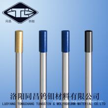 Wl20 Electrode Lanthanated Tungsten Electrode:
