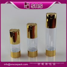 SRS supply airless bottle 15ml 30ml 50ml empty lotion pump bottles