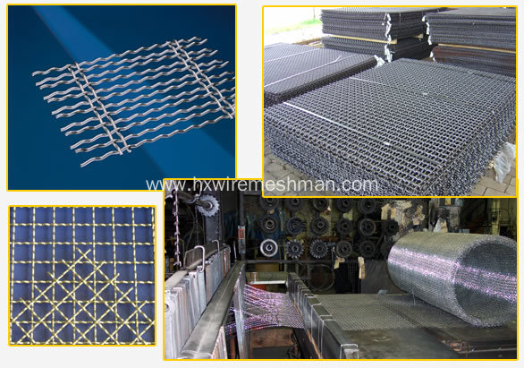 Crimped Wire Mesh Screening