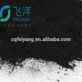 Активированный уголь для пищевых добавок