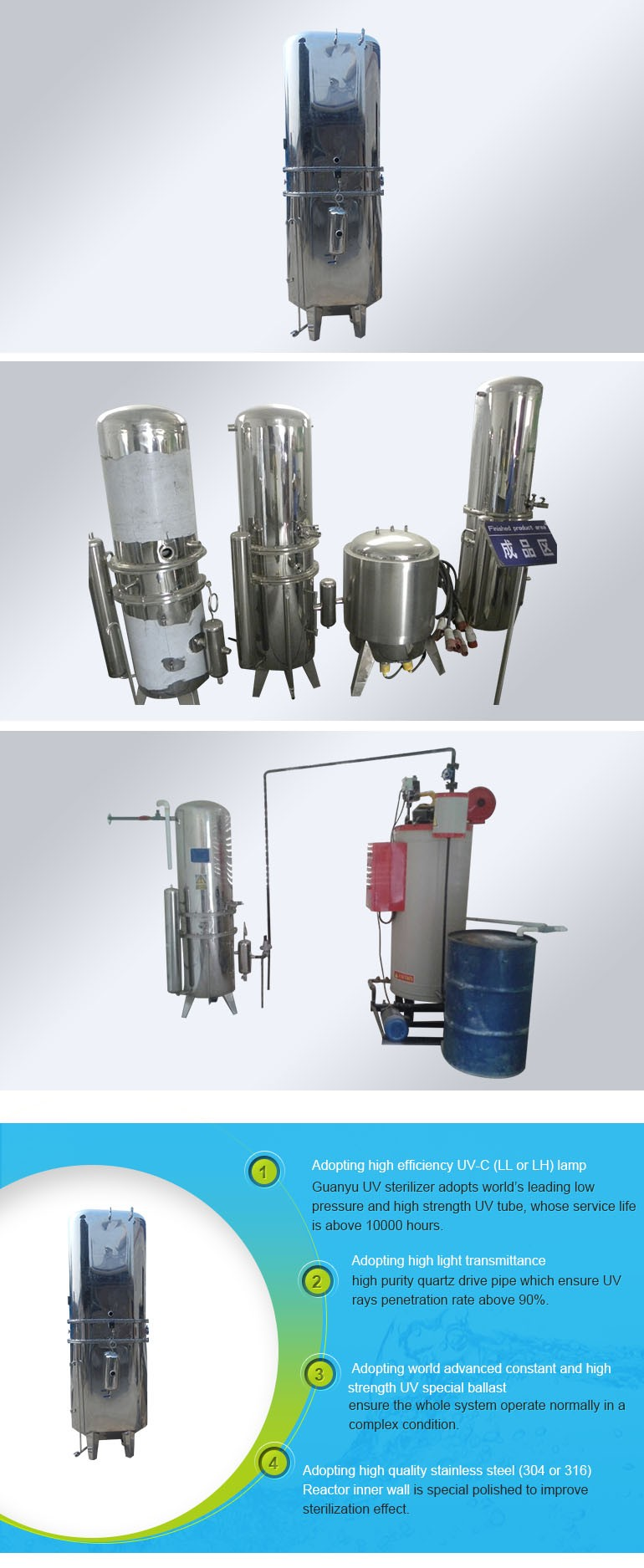 1000L/H Stainless Steel Distillation