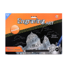 Fancy Buildings Art Supplies Creative Scratch Cards