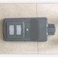 20w mini integrated solar led street light