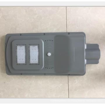 Luz de calle llevada solar integrada mini 20w