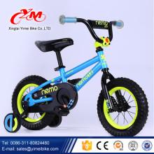 Wholesale Sport Kinder Heimtrainer / Alibaba China Herstellung billige Kinder Fahrrad / High-End-Kinder-Bike-Verkauf
