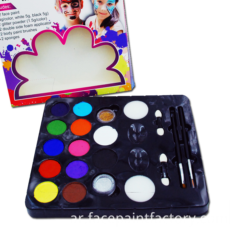 12 Colors Face Painting Kit