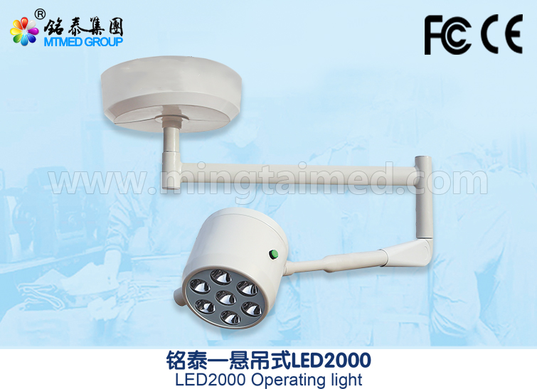 Mingtai LED2000 ceiling model operating lights surgical