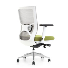 Le plus populaire Nouvelle chaise de maille élégante / chaise de bureau moderne de maille / chaise ergonomique