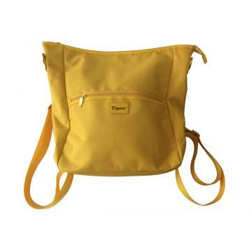 Практичные плечевые сумочки с двойным использованием