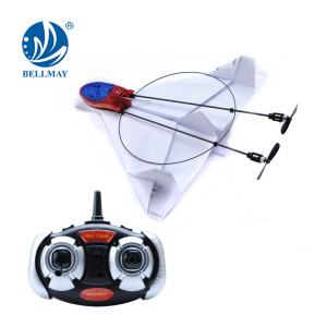 New DIY Product A4 Folding Paper Remote Control Airplane with Color Lights
