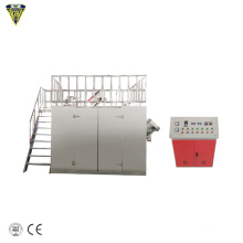 ultra-low temperature cryogenic grinder freezing pulverizing machine for plastic herb food fruit