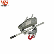 5.4ton Manual pulling small wire rope hoist