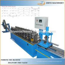 Профилегибочная машина для производства дверных полотенец / Рулонные ворота