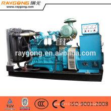 50KW open type used diesel generator set