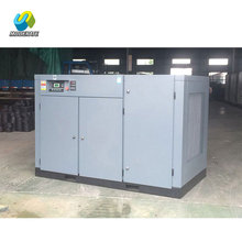 132kw 8bar Screw Air Compressor