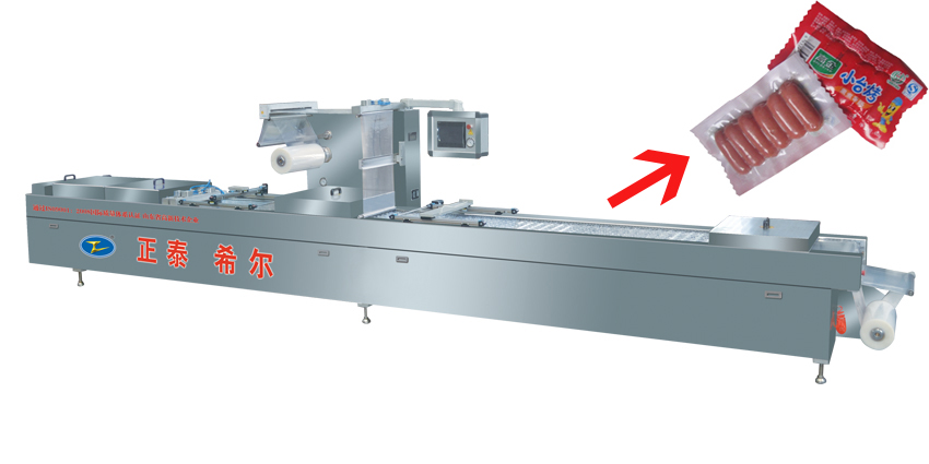 Agricultural Food Automatic Vacuum Packing Machine