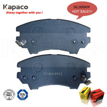 China high quality brake pad cross reference D1404-8512