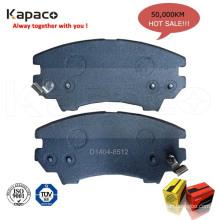 China high quality brake pad cross reference D1404-8512