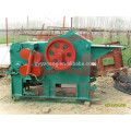 Yugong big capacity wood chipper machine