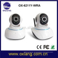 2015 Newest battery powered SD card p2p ip camera mini wifi ip camera battery powered wireless ip camera