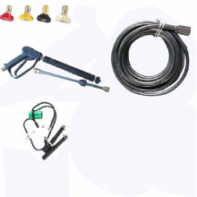 Cold water car wash accessories air spray gun
