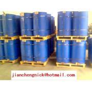 N-methyl-caprolactam CAS: 2556-73-2