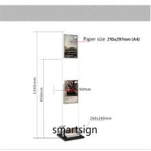 Выставочный стенд для выставки автомобилей