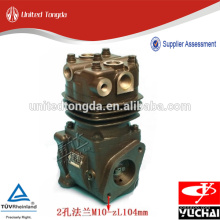 Yuchai air compressor for G0100-3509100B