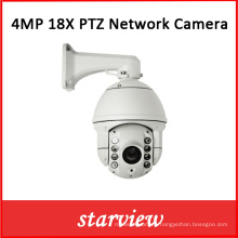 4MP 18X Optical Zoom Network PTZ IR Dome Camera