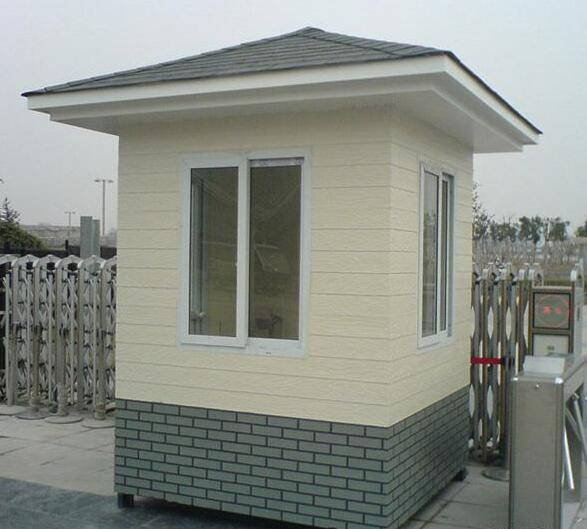Light Steel Prefab Guard House Ticket Office