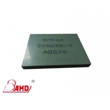 Thick 1--200mm Gray Black Color ABS Plastic Sheet
