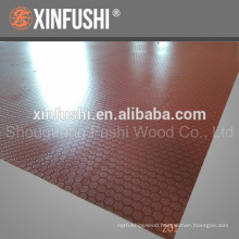 Anti Slip Plywood For Scaffolding Plates