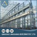 Производитель конструкции небольшой мастерской стальной