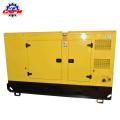 64/80 KW / KVA gerador de biogás para gerador de gás mudo