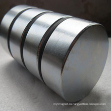 Огромный неодимовый магнит с постоянным цилиндром NdFeB для промышленности