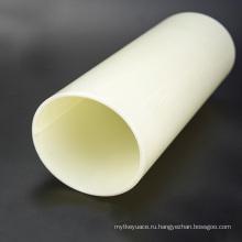 Большого размера бежевого цвета жесткого пластика ABS жестких труб