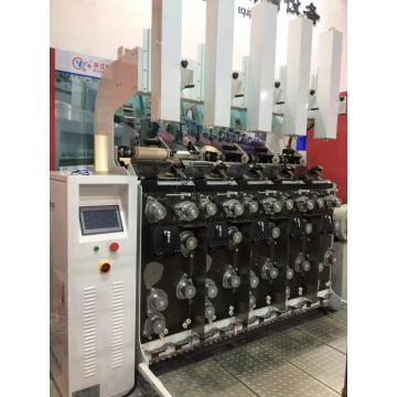 Air Winding Machine