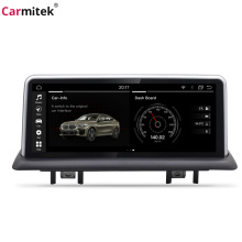 GPS for bmw F2 F21 2010-2011