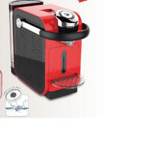 Italian Pump 19 Bar Small Size Nespresso Coffee Machine