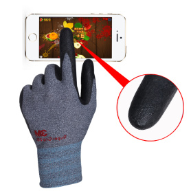 Can Touch Screen Cutting Gloves