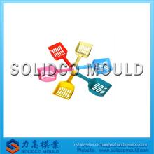Plastikschaufelform des heißen Verkaufs, Schaufelspritzen, Plastikhaushaltsproduktform