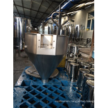High Precision Stainless Steel Hopper for Cosmetic Industry